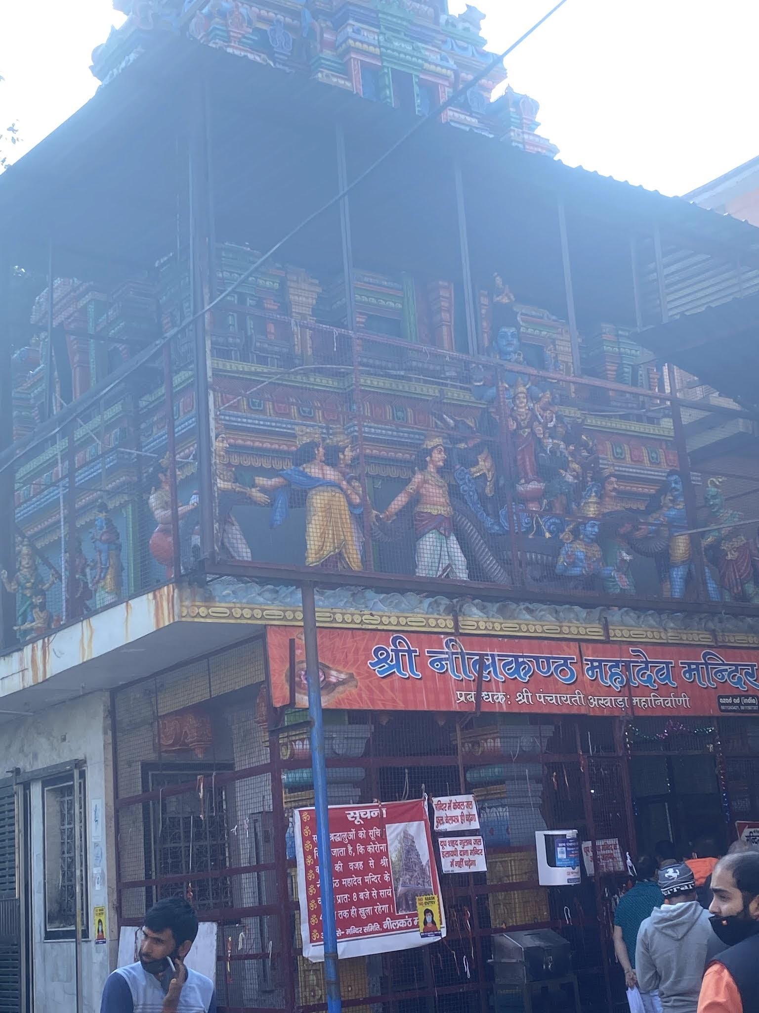 Neelkanth Mahadev Temple: Har Har Mahadev