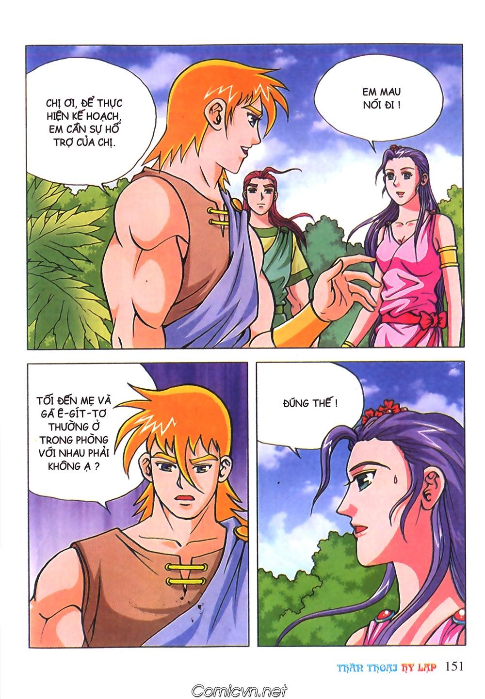Thần Thoại Hy Lạp Màu - Chapter 71: Nàng Ê lếch tơ 2 - Pic 2