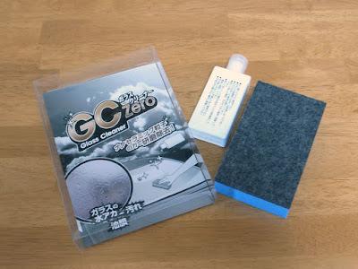 安全・高品質のガラスクリーナーGC Zero