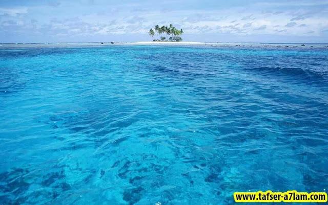 الغرق في البحر,الشرب من البحر,البحر في المنام,البحر في الحلم