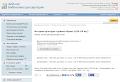 О Библиотека диссертаций и авторефератов Овнук, Хангелди в России dslib.net