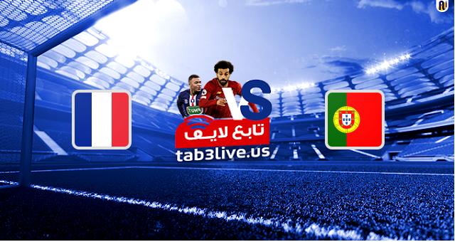 مشاهدة مباراة البرتغال وفرنسا بث مباشر اليوم 2020/11/14 في دوري الأمم الأوروبية