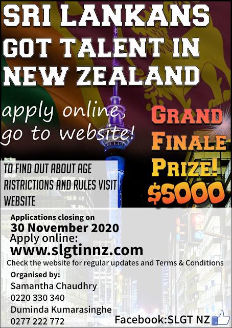 Sri Lankans Got Talents in New Zealand Show