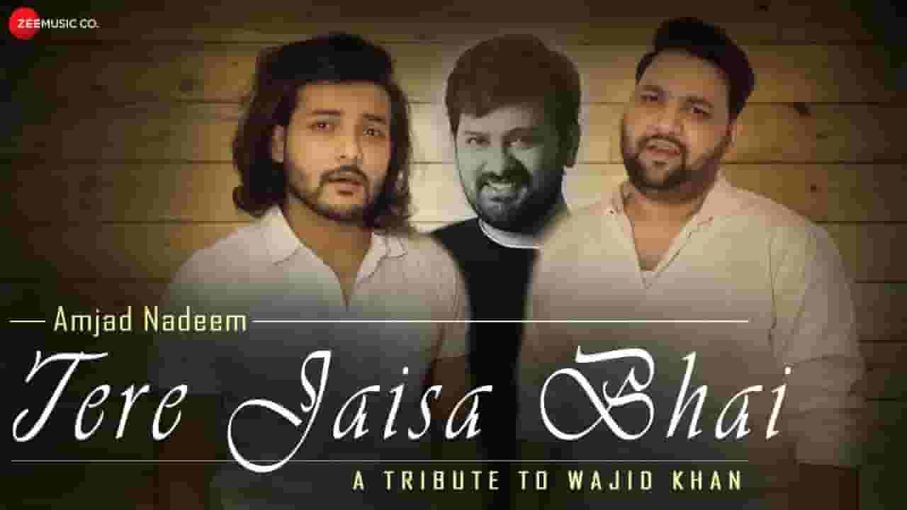 Tere Jaisa Bhai Lyrics