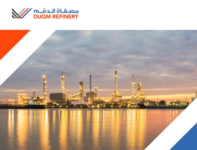 Duqm refinery completes more than 25% of multi-billion dollar project