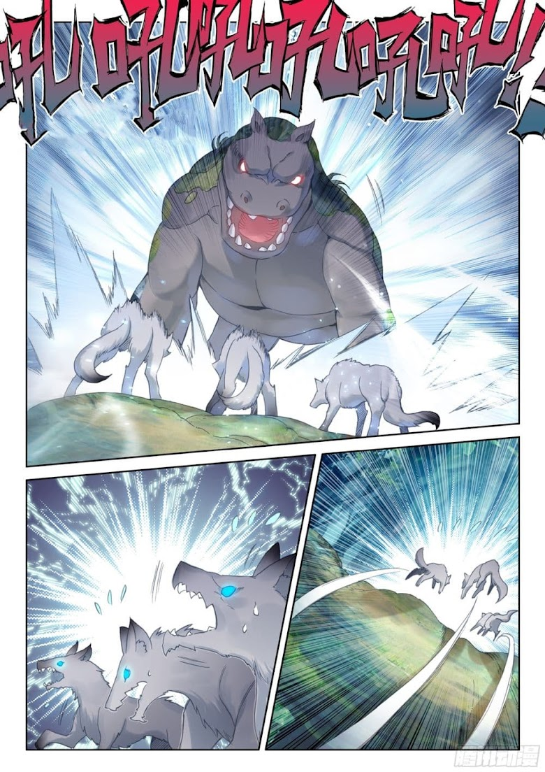 Douluo Dalu IV - หน้า 7