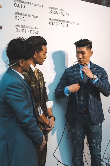 Leo Chan interview GQ Taiwan Suit Walk