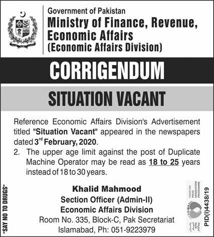 Jobs in Ministry of Finance , Revenue, Economic Affairs 2020