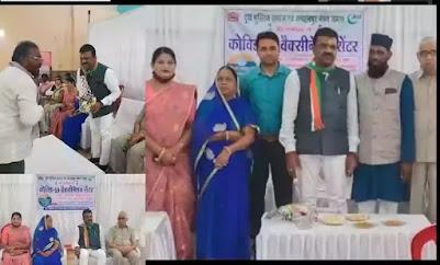 jagdalpur covid vaccine center