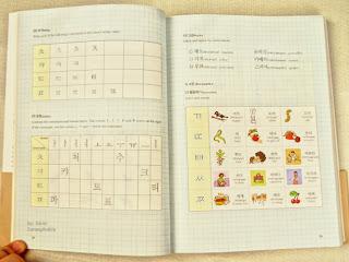 كتاب hello korean