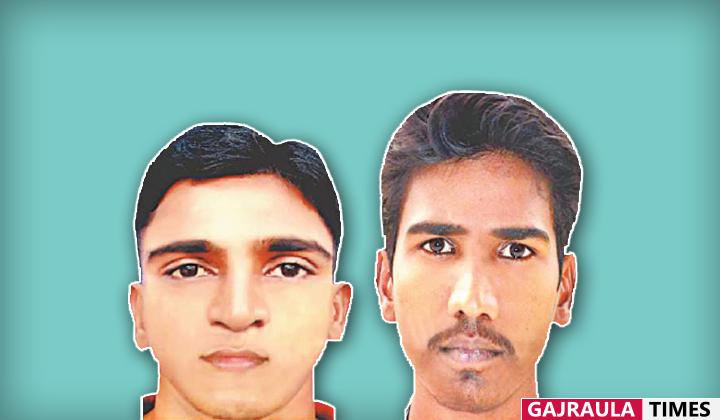 गजरौला में लाखों की लूट को अंजाम देने वालों के स्केच जारी
