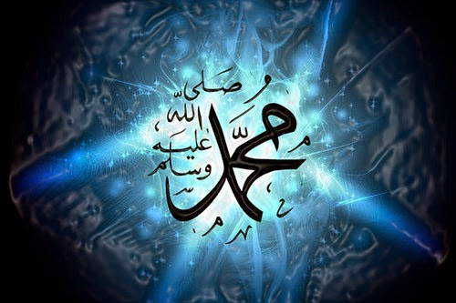 Nasab Rasulullah Muhammad SAW Hingga Nabi Adam AS