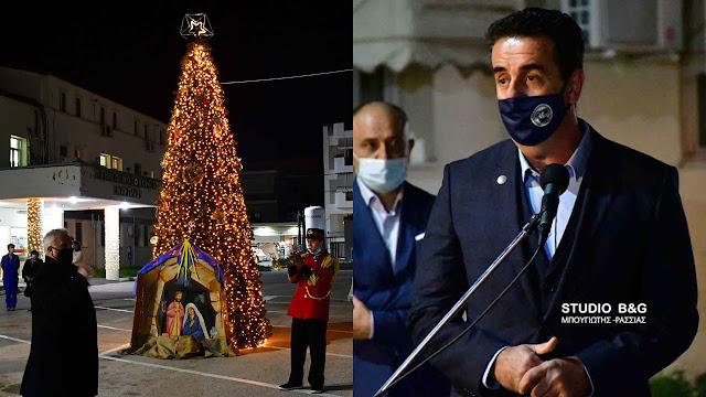 Δ. Κωστούρος: Tα φετινά Χριστούγεννα προτεραιότητα είναι η υγεία