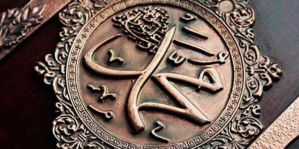 Keindahan Fisik Nabi Muhammad SAW