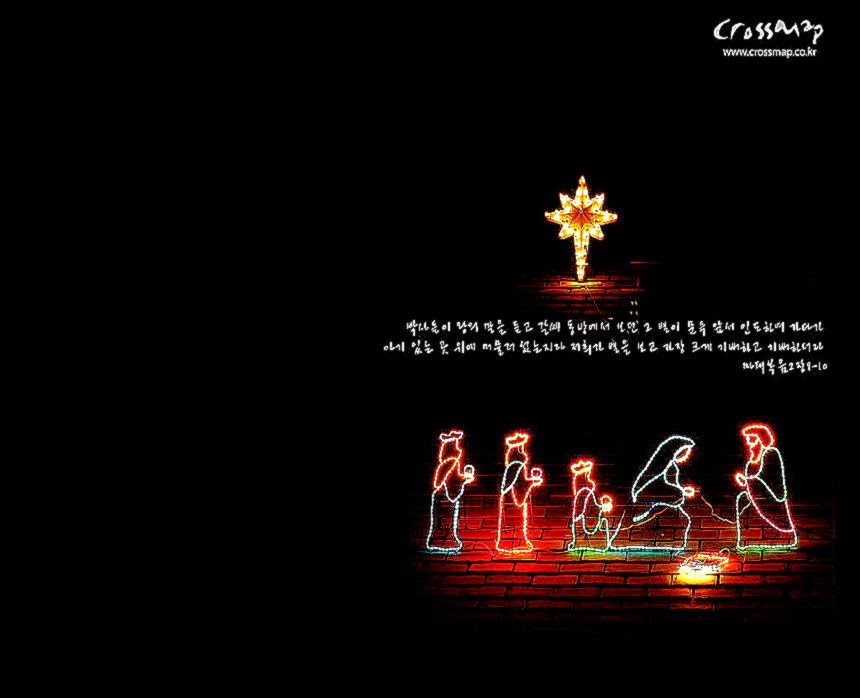 Christmas Christian Hd Wallpapers