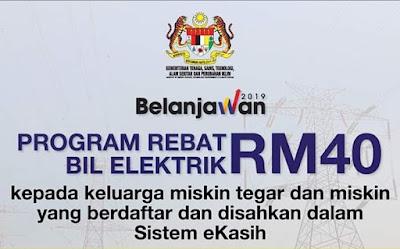 Semakan Status Rebat Bil Elektrik RM40