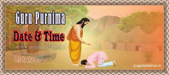 2019 Guru Purnima Date Pua date & Time,