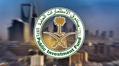 صندوق الإستثمارات العامة السعودي يعزز من حيازته للأسهم الأمريكية مستثمرا في مجال ألعاب الفيديو !