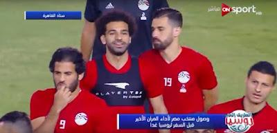 الموعد النهائي لموقف صلاح من مباراة أوروجواي