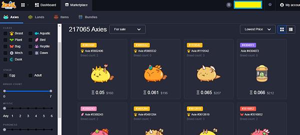 axie marketplace