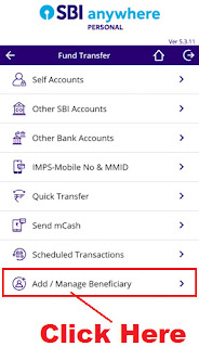 how to add intra bank beneficiary in sbi anywhere app