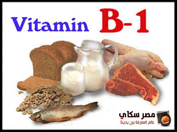 7 أنواع من الفيتامينات لاغني عنهم لإجسامنا Types of vitamins
