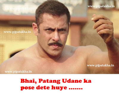 Sultan movie funny hindi jokes and memes