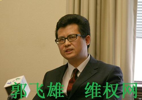 著名人权捍卫者、人权活动家郭飞雄(杨茂东)今刑满出狱