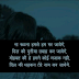 Best shayari photo in hindi for friendship