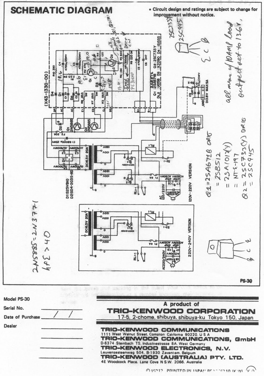 Kenwood Mc 60 user manual