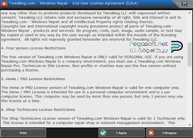 تحميل برنامج اصلاح الويندوز 8 عربي
