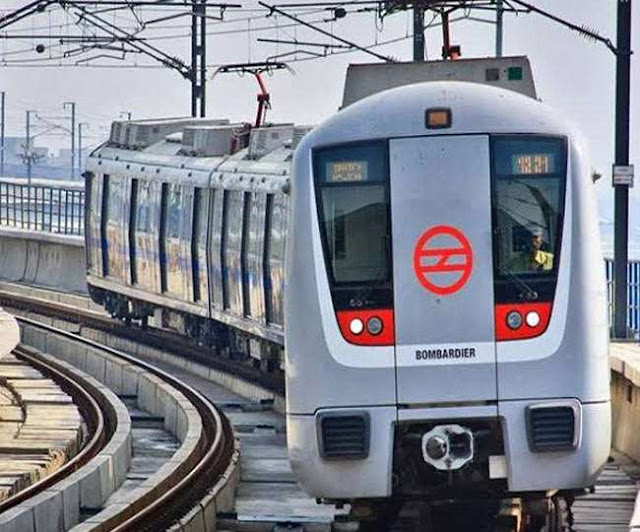 DMRC Limited Recruitment