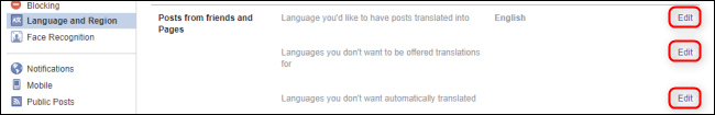 منشورات لغة الفيسبوك من الأصدقاء