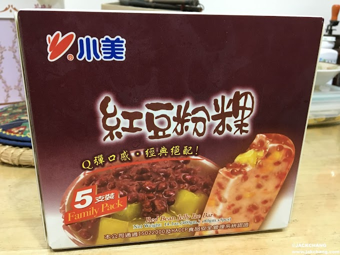 Daily Unboxing   Xiaomei Red Bean Jelly Popsicle-Childhood Memories