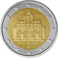 Kreikka 2 euro kolikko 2016 Arkadin luostari
