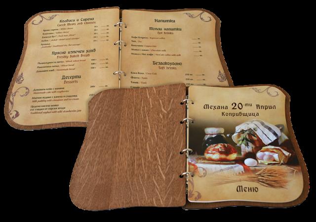 дървени менюта, уникални менюта, папки за менюта, дървени корици за менюта, дървени папки, тефтери с дървени корици, луксозни менюта, менюта за механа, ресторантски менюта, класьори, папки, дизайн на менюта, меню за заведение, меню на ресторант,  ресторантски менюта, примерно меню, изработка на менюта, хотелско и ресторантско оборудване, примерни менюта, дизайн на меню, печат, отпечатване, принтиране, печатане на менюта, печатница за менюта, изработване на менюта, menuta, meniuta, menu, meniu