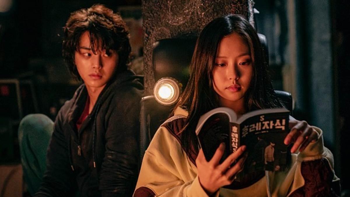 Hyun Soo dan Eun Yu