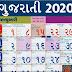Download Gujarati calendar 2020 Vikaram savant 2076 Free Download