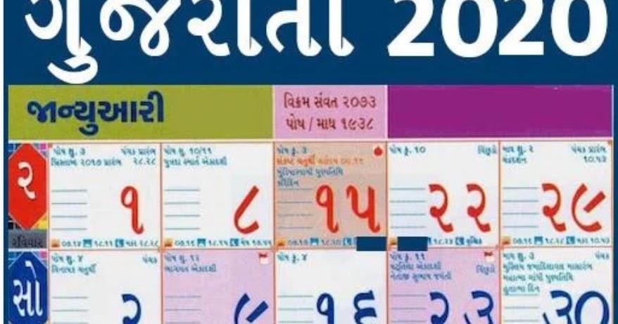 Download Gujarati calendar 2020 Vikaram savant 2076 Free ...
