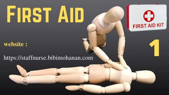 First Aid Questions and Answers| Kerala PSC Fireman Exam|Staff nurse Exam (1-20)
