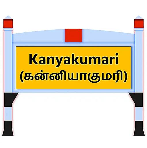 Kanyakumari News in Tamil