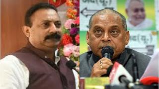 अशोक चौधरी और नीरज कुमार आज से नहीं रहे मंत्री, जानें आखिर क्या है वजह