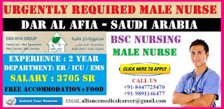 MALE NURSES VACANCY IN SAUDI ARABIA - APPLY TODAY