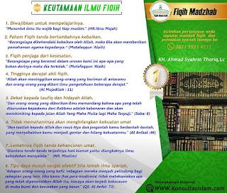 Keutamaan Ilmu Fiqih (1) - Kajian Islam Tarakan