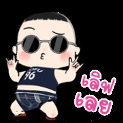 Mhoo Deng