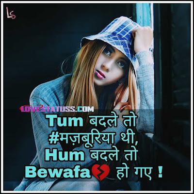Best_Sad_Status_in_Hindi_Images