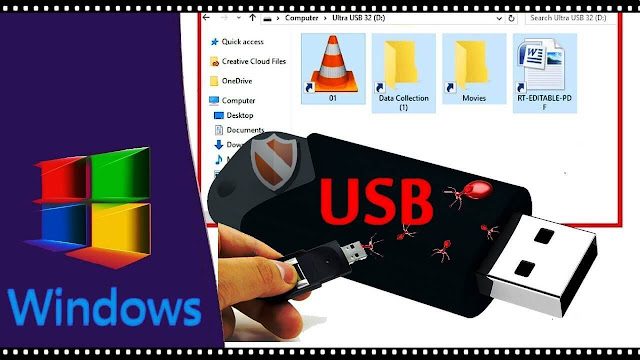 كيفية إسترجاع الملفات من الفلاشة USB المصابة بفيروس إختصار الملفات shortcut