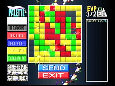 The Dreamcast Junkyard: A Quick Look At Seventh Cross: Evolution