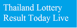 Thailand Lottery Outcome At this time Dwell