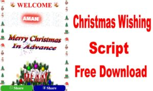 Merry Christmas Wishing Script Free Download